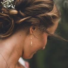 Wedding photographer Anthony Argentieri (argentierifotog). Photo of 01.07.2018