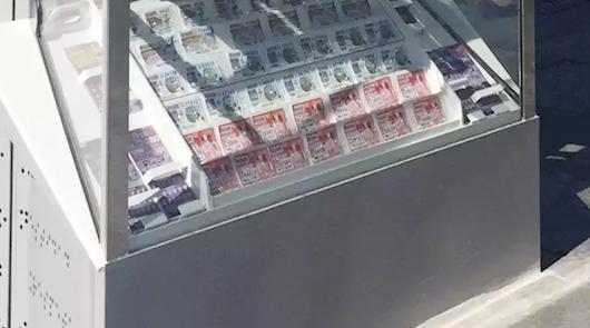 ONCE devolverá el coste de los cupones adquiridos cuyos sorteos se han cancelado