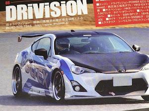 86  2012年式 A型 GTのECUのカスタム事例画像 REVOさんの2018年06月12日10:58の投稿