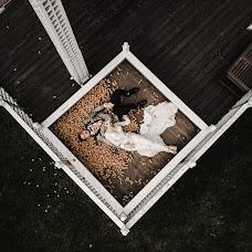 Wedding photographer Tatyana Shakhunova (sov4ik). Photo of 14.11.2018