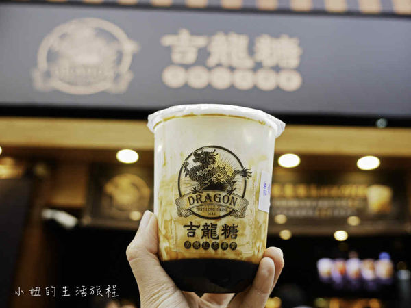 吉龍糖黑糖紅茶專賣店 (已歇業)