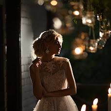 Wedding photographer Ekaterina Kochenkova (kochenkovae). Photo of 10.09.2018