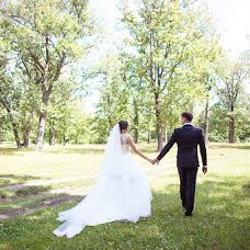 Wedding photographer Alina Kazina (AlinaKazina). Photo of 14.05.2017
