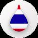 Drops: 無料でタイ語を学ぼう!