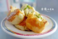 金龍鍋貼水餃