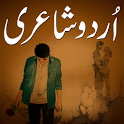 Urdu Shayari icon