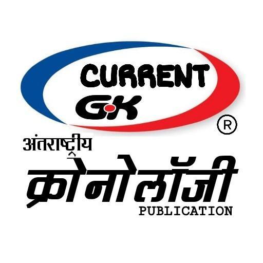 ChronoLogy - Hindi Current Affair icon