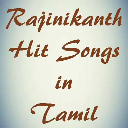 Rajinikanth Hit Songs