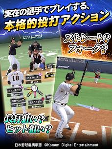 プロ野球スピリッツA 7
