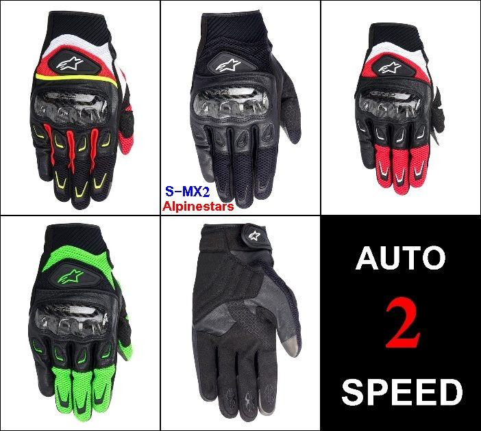 Gloves Alpinestars S Mx2 Air