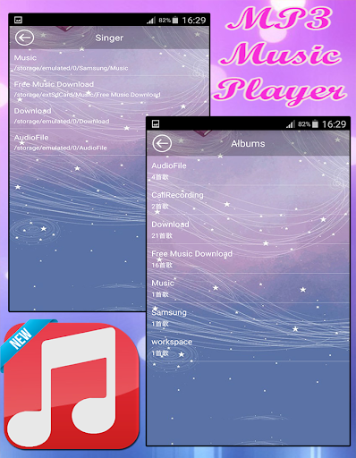 玩免費音樂APP|下載Tube MP3 Player Music FREE app不用錢|硬是要APP