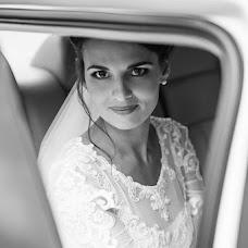 Wedding photographer Mikhail Mikhnenko (michalgm). Photo of 14.11.2018