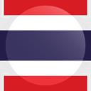 Singha (Thailand)