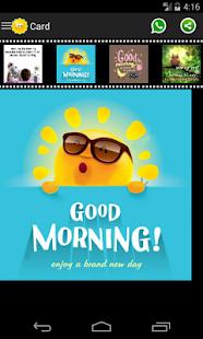 Good Morning Card & GIF - náhled