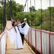 Wedding photographer Evgeniy Amelin (AmFoto). Photo of 28.06.2013
