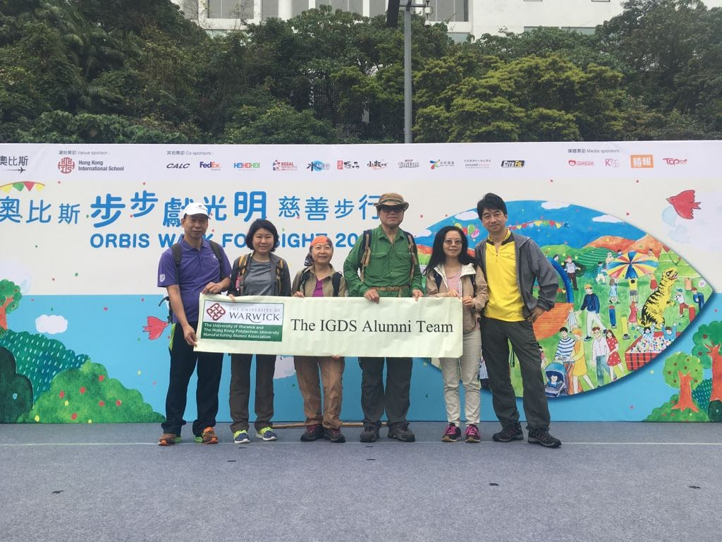 Obris Fund Raising Tai Tam Walk 2018-03-04