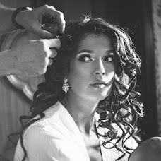 Wedding photographer Cristina Venedict (cristinavenedic). Photo of 26.09.2018