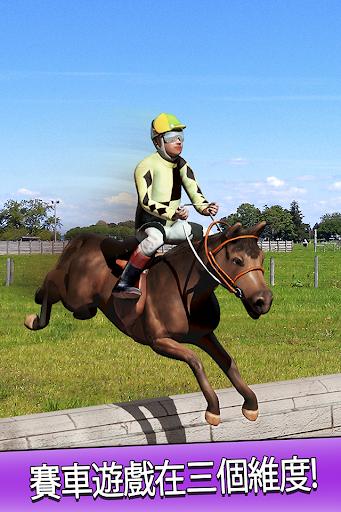 OMG 跑馬免費 - 馬模擬遊戲對於孩子 女孩 男孩
