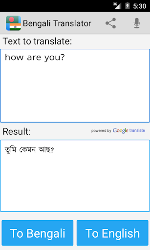 Bengali English Translator