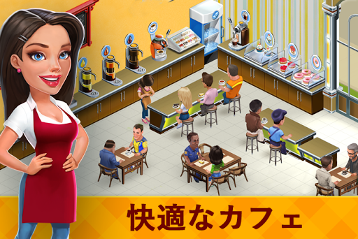 My Cafe: Recipes Stories
