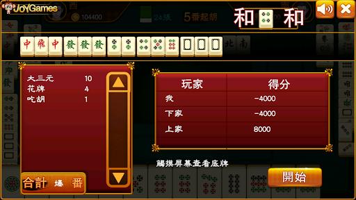 3 player Mahjong - Malaysia Mahjong  screenshots 2