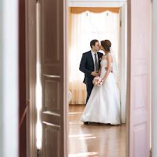 Wedding photographer Aleksandr Skripnikov (AlexandrSkr). Photo of 21.04.2016