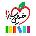 kheilibooks icon