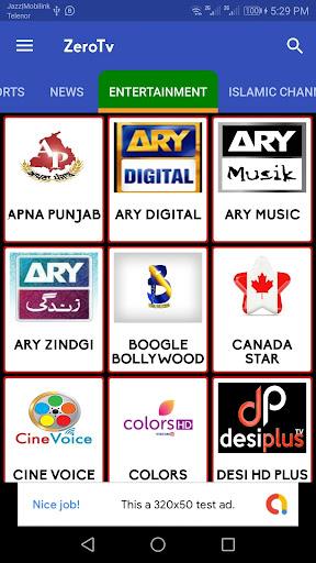 Ah Download Ary Digital App — Ezgame