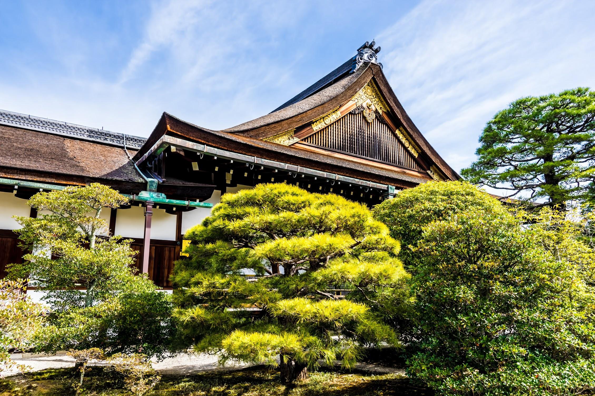 Kyoto Imperial Palace Kogosho