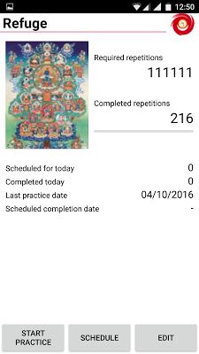 Meditation Tracker - screenshot