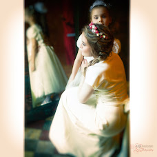 Wedding photographer Katya Kondrashova (pacemacer). Photo of 13.03.2017