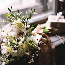 Wedding photographer Evgeniya Cherepanova (JaneChe). Photo of 01.06.2017