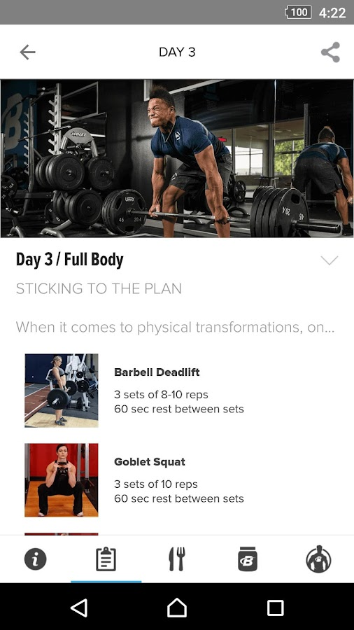 Transformed by Dymatize- screenshot