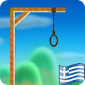 Hangman with Greek words icon