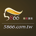 烏髮溜溜 -- 5866髮品專賣 icon