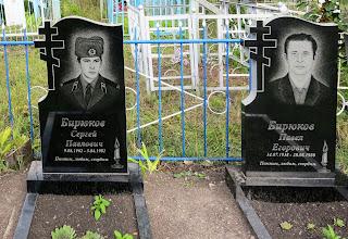 Photo: Бирюковы Павел Егорович (1938-1988) и Сергей Павлович (1962-1982) Фото для сайта http://новодевичье.рф