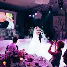 Wedding photographer Stanislav Grosolov (Grosolov). Photo of 03.04.2017
