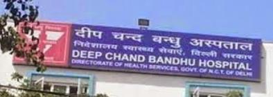 delhi clinic deep chand bandhu government hospital ashok vihar