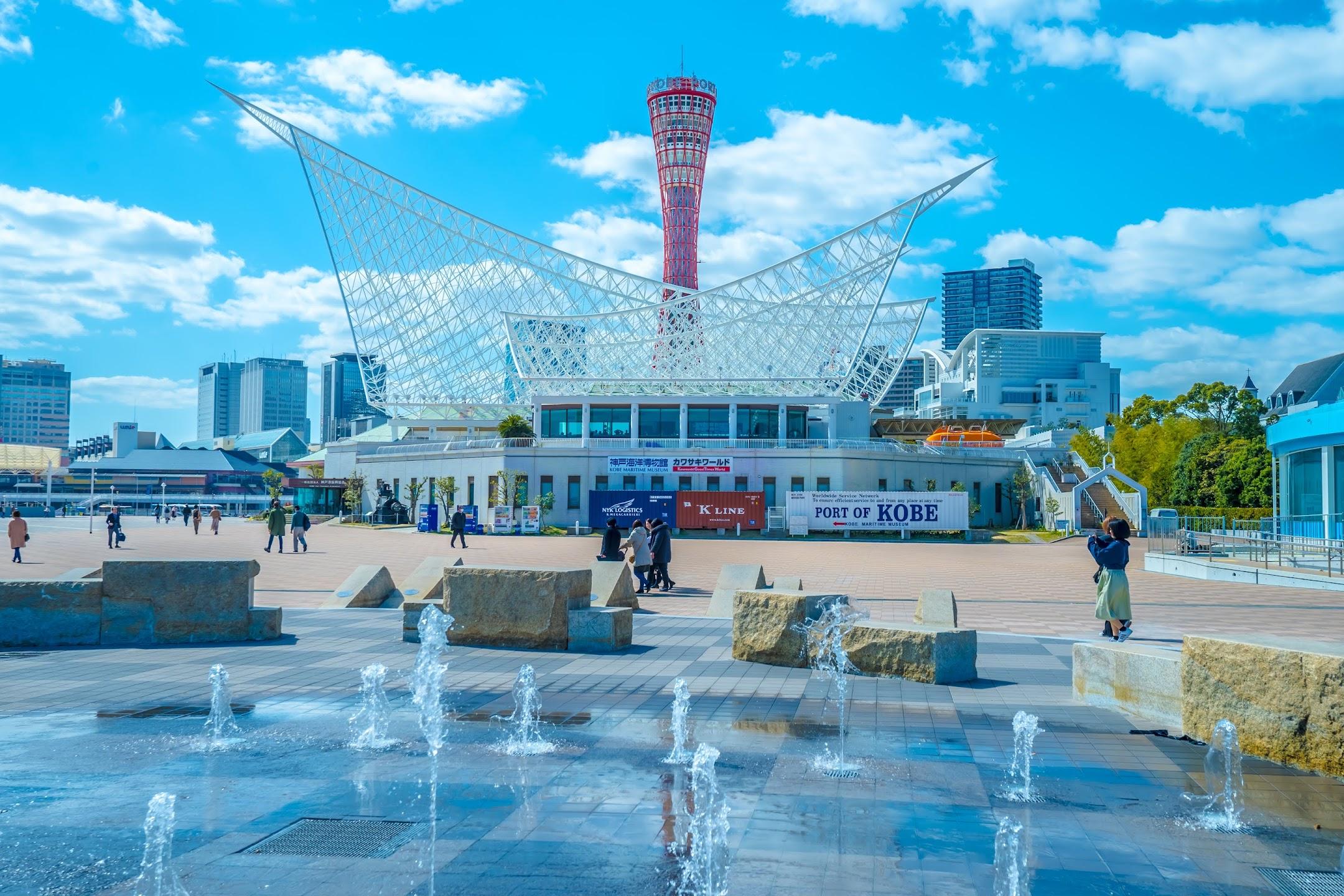 神戸 メリケンパーク 噴水広場