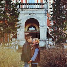 Wedding photographer Kristina Ovchinnikova (chrphotography). Photo of 06.04.2016