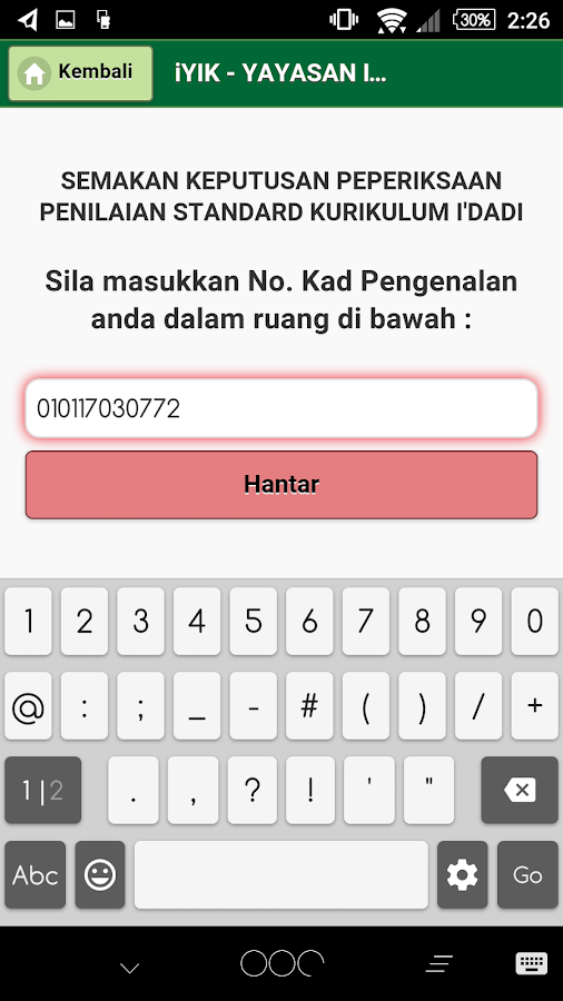 iYIK Sistem Semakan- screenshot