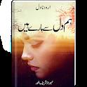 Hum Dil Se Harey Hain   Urdu Novel   icon