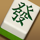 mahjong 13 tiles (game)