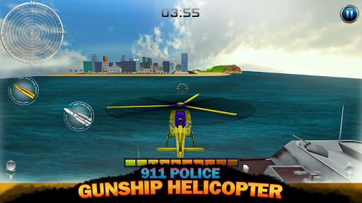 911警察武裝直升機直升機