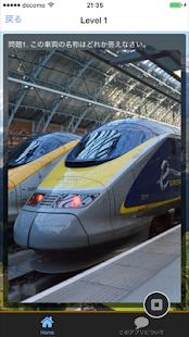 世界の鉄道 イギリス車両に関するクイズをあなたに - náhled