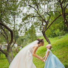 Wedding photographer Anastasiya Tretyak (nastik). Photo of 16.10.2018