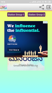 Download Kannada Entertainment For PC Windows and Mac apk screenshot 1
