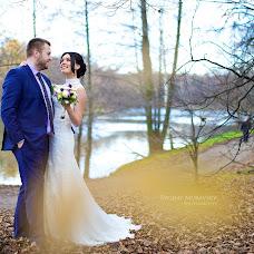 Wedding photographer Evgeniy Muravskiy (Muravsky). Photo of 14.11.2016