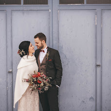 Hochzeitsfotograf Daniela Bast (OhDaniela). Foto vom 15.05.2019