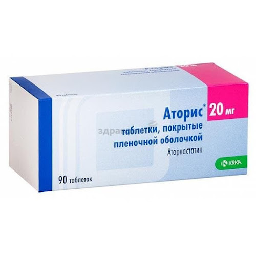Аторис таблетки п.п.о. 20мг 90 шт.